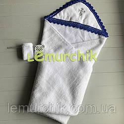 Крыжма крестильная с уголком для ребенка + мешочек для волос белая с синим кружевом