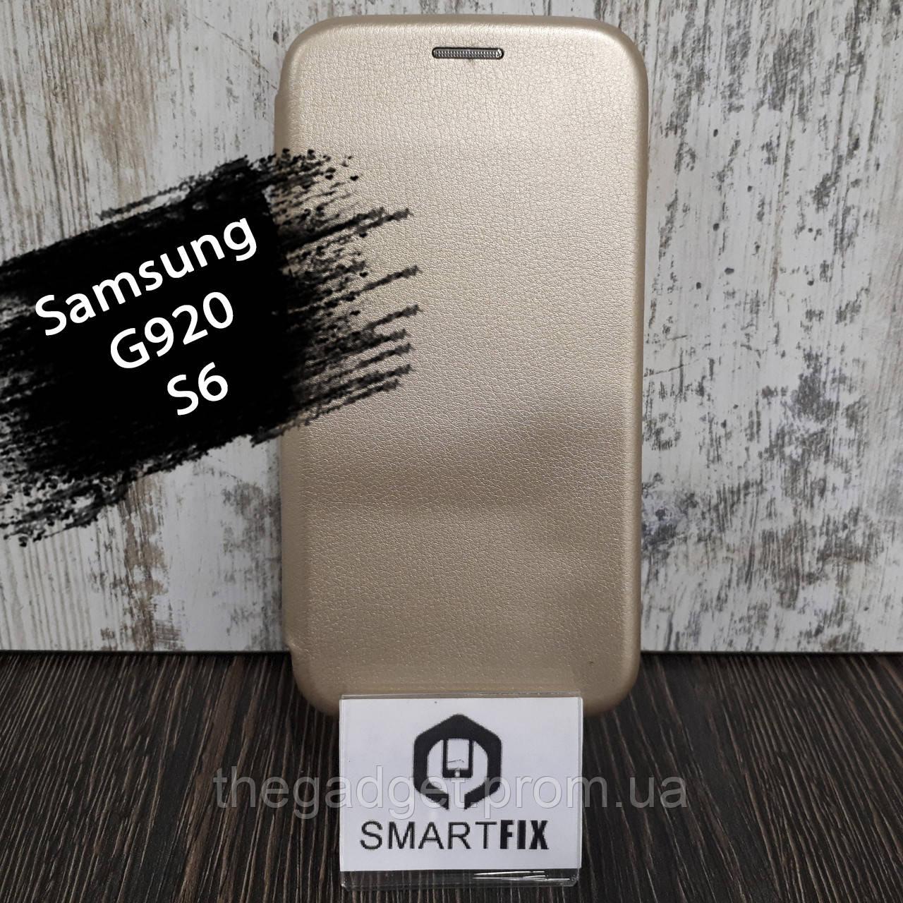 Чехол книжка для Samsung S6 (G920) Золотой