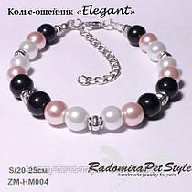"""Колье-ошейник ручной работы """"Elegant"""" для собак S/20-25см, RadomiraPetStyle"""