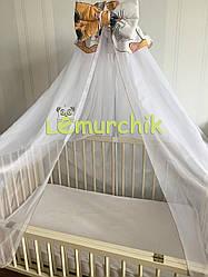 Балдахін для дитячого ліжечка 3 метри, кольори в асортименті