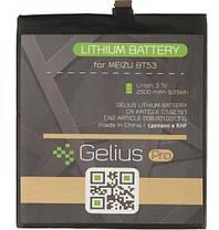"Акумулятор ""Gelius Pro"" для Meizu 6 Pro (BT53) 2500 mAh, фото 2"