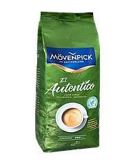 Кава в зернах Mövenpick El Autentico 1 кг