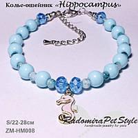 """Колье-ошейник ручной работы """"Hippocampus"""" для собак S/22-28см, RadomiraPetStyle, фото 1"""