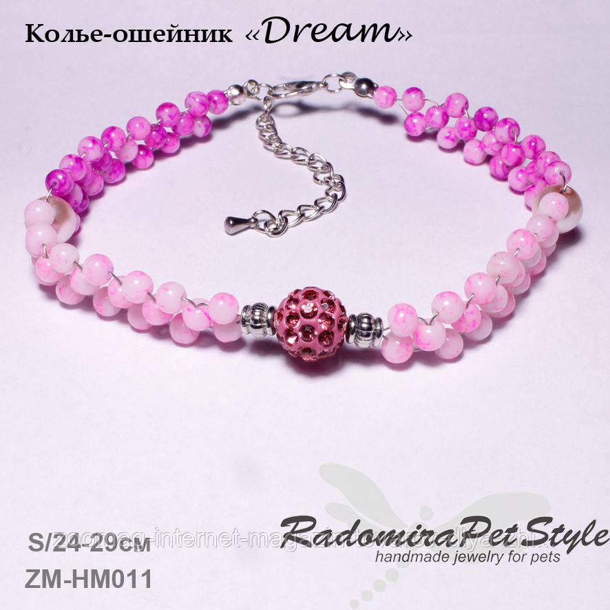 """Колье-ошейник ручной работы """"Dream"""" для собак S/24-29см, RadomiraPetStyle"""