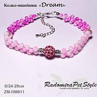 """Колье-ошейник ручной работы """"Dream"""" для собак S/24-29см, RadomiraPetStyle, фото 1"""