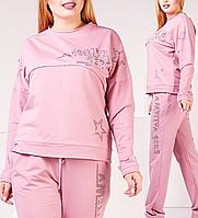 Турецкий брендовый батальный гламурный спортивный костюм женский пудра № 8880, фото 1
