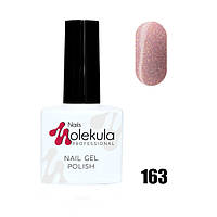 Гель-лак Nails Molekula 11 мл №163 опал меркурій