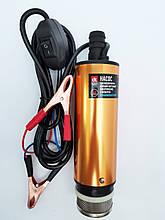 Насос паливо перекачивающий електричний занурювальний з фільтром 12V DK