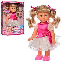 Говорящая интерактивная кукла Даринка: ходит и говорит, поет песню и рассказывает стих на укр. языке, 32 см