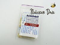Аскофит 1,2 мл фунгицидное, дезинфицирующее, противопаразитарное