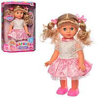 Говорящая интерактивная кукла (лялька) Даринка: ходит, поет и рассказывает стих на укр. языке, 32 см