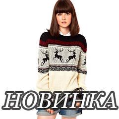 Свитера являются любимым предметом гардероба для девушек