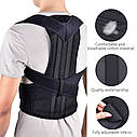 Універсальний чоловічий коректор постави з регулюванням Back Pain Need Help (Репліка), фото 6
