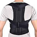 Універсальний чоловічий коректор постави з регулюванням Back Pain Need Help (Репліка), фото 7
