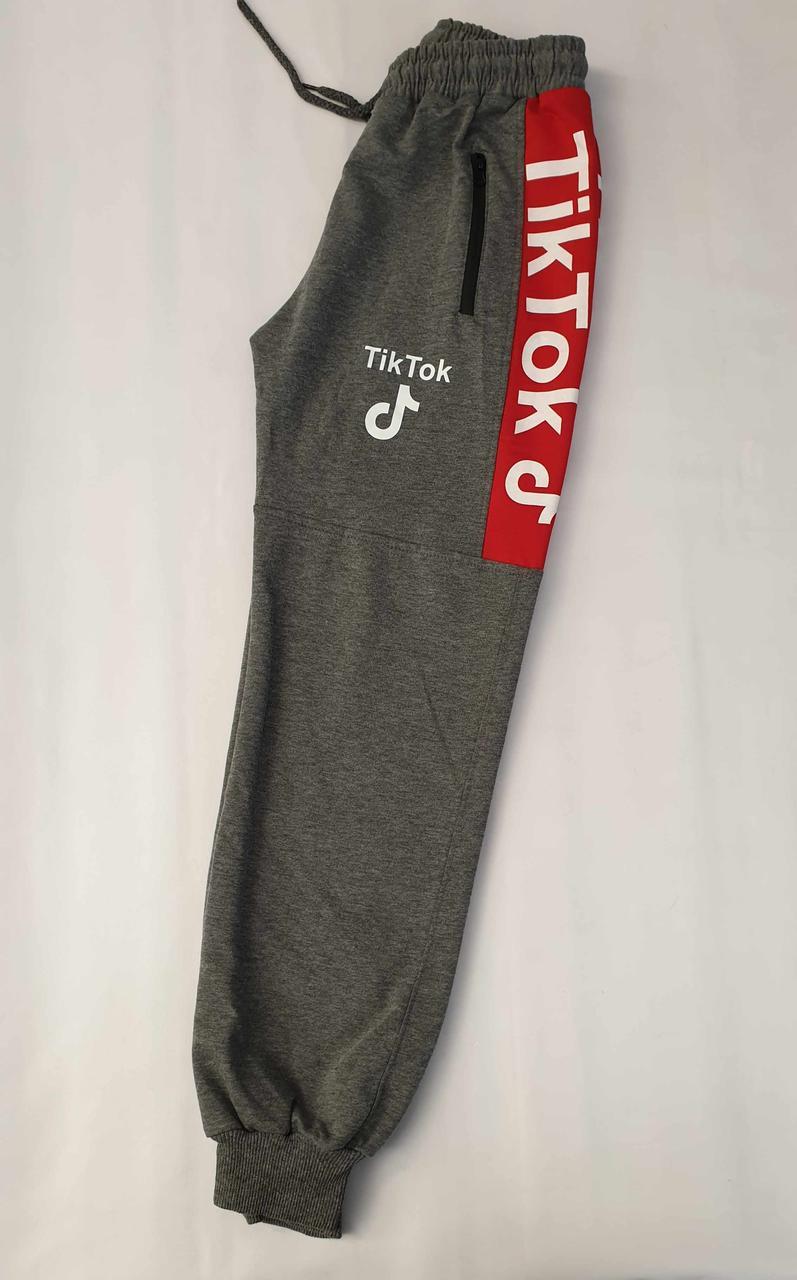 Спортивные штаны для мальчиков 122,128,134,140,146 роста Tik Tok & Турция