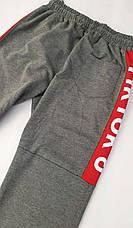 Спортивные штаны для мальчиков 122,128,134,140,146 роста Tik Tok & Турция, фото 3