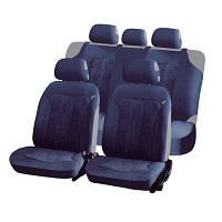 Чехлы для автомобильных сидений Hadar Rosen TREND Синий 22103