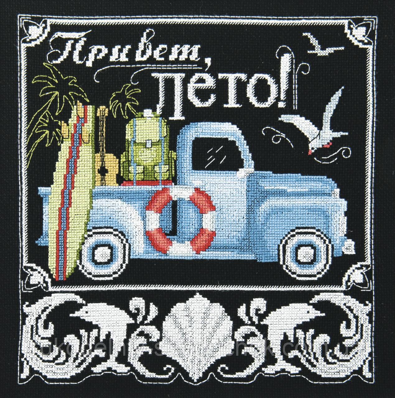 """Набор для вышивки крестиком Чарівна Мить М-393 """"Привет, лето!"""""""