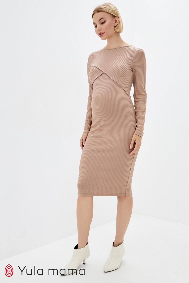 Бежевое платье для беременных и кормящих LILY DR-30.012