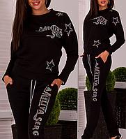 Брендовый гламурный спортивный костюм женский Турция № 8879 чёрный