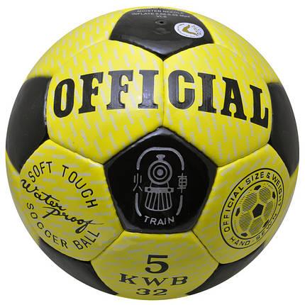 Мяч футбольный OFFICIAL желто-черный PU OFVLS-18Y, фото 2