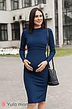 Темно-синее платье для беременных и кормящих SALMA DR-30.021, фото 2