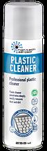 """Професійна піна-очисник для пластику """"HTA PLASTIC CLEANER"""" 250 мл."""