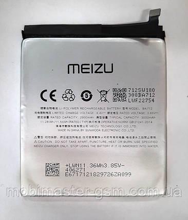Аккумулятор для Meizu M6S (BA712) 3000 mA/h, фото 2