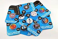 Держатель для смартфона Popsockets 4you SET №5 (10шт) (цена за шт.)
