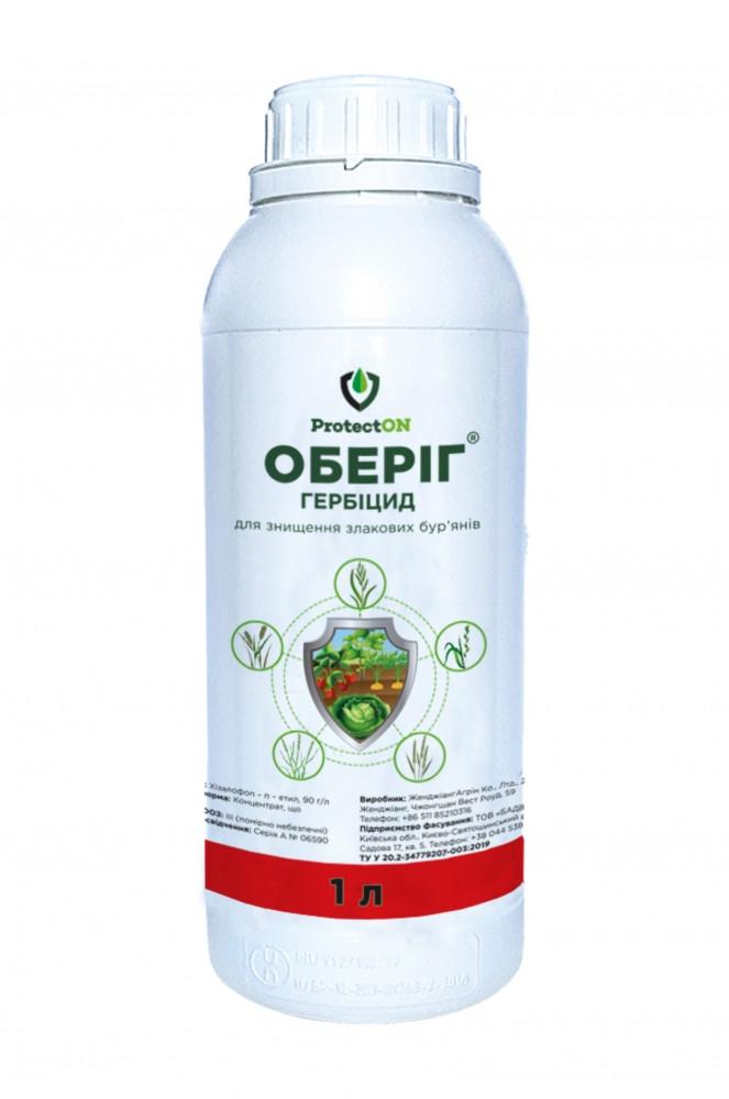 Оберег/ Оберіг гербицид  1 л — оптимальный против злаковый гербицид, уничтожение пырея