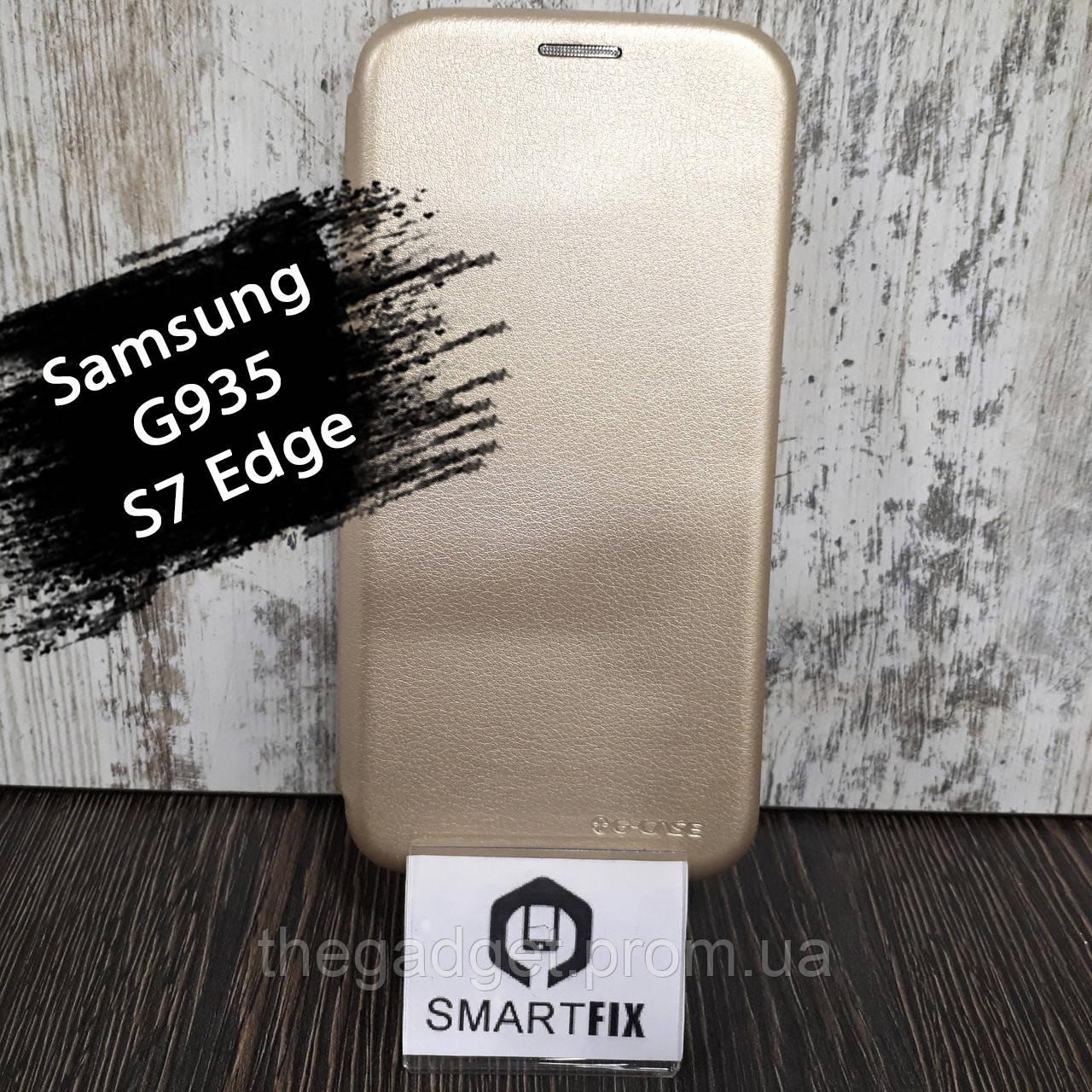 Чехол книжка для Samsung S7 Edge (G935) Золотой