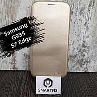 Чехол книжка для Samsung S7 Edge (G935) Золотой, фото 1