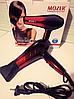 Фен для волос,фен профессиональный для волос MOZER 3000 Вт, фото 2