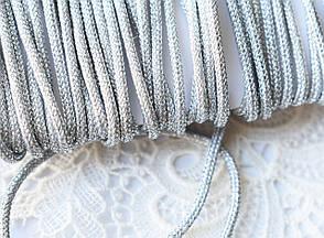 Шнур металлизированный плетеный, 2 мм, 1 м, серебристый