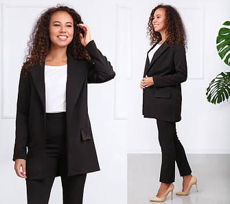 Костюм брючный женский деловой пиджак и брюки