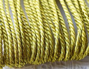 Шнур металлизированный витой, 2 мм, 90 см, золотистый