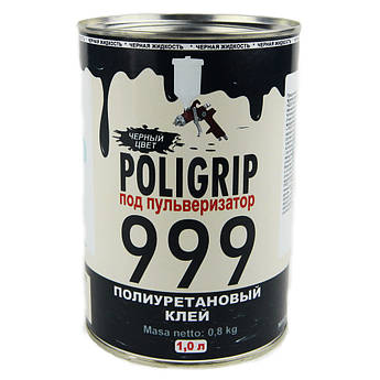 Клей Poligrip 999 NP черный (под пульверизатор) - полиуретановый с повышенной термоустойчивость,Италия 1,0 л.