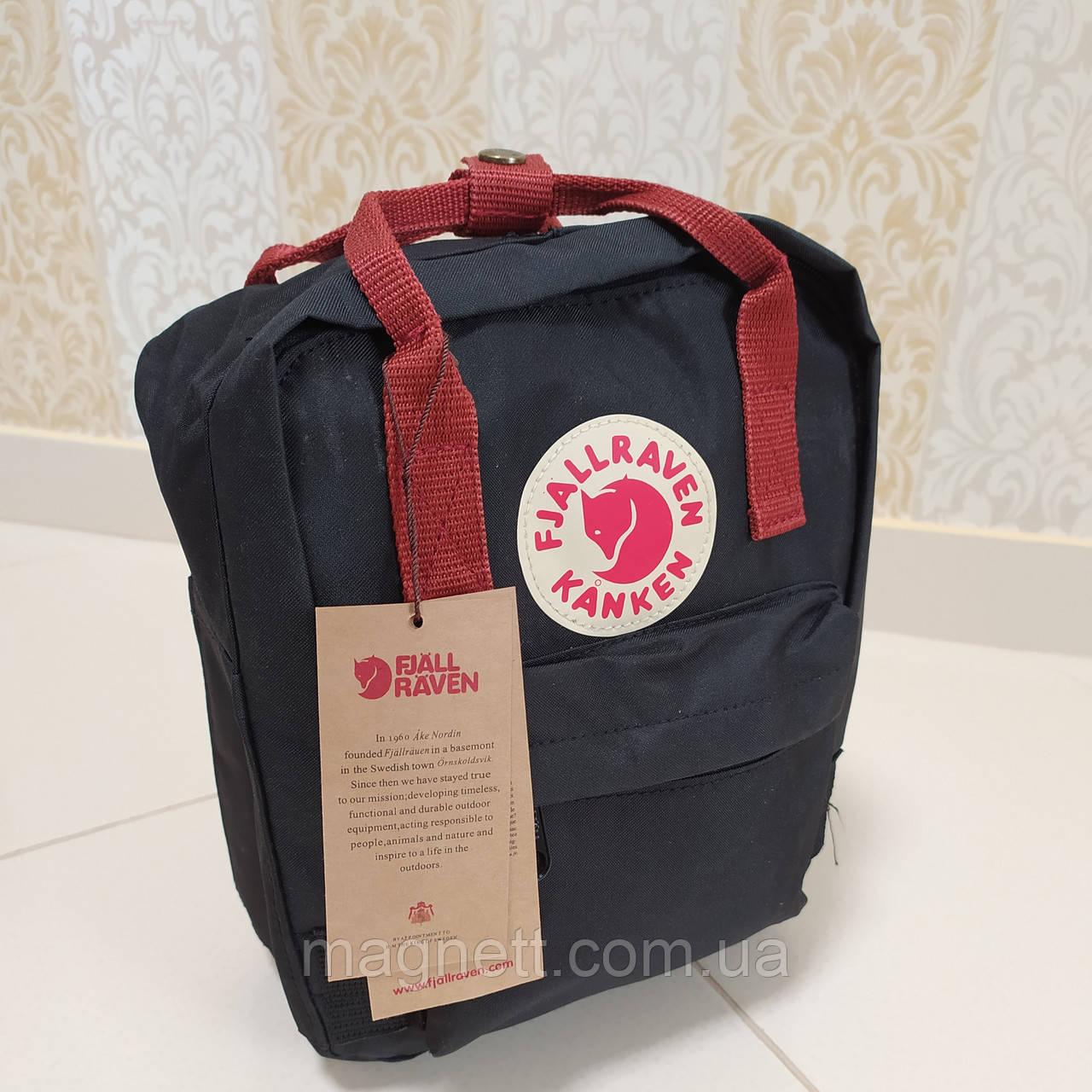 Рюкзак FJALLRAVEN Kanken Mini для детей и взрослых 27x22x9 (черный)