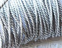 Шнур металлизированный витой, 2 мм, 1 м, серебристый