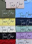 Лонгслив 7/8 рукав Tres Chic, фото 4