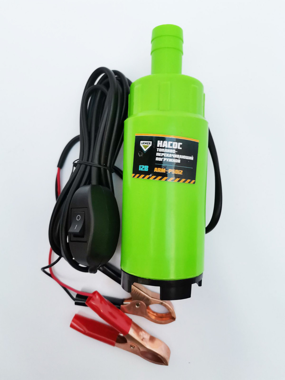 Насос топливоперекачивающий погружной ARMER 12V