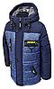 Модные зимние куртки и пуховики для мальчиков принтованные размеры 32-42, фото 2