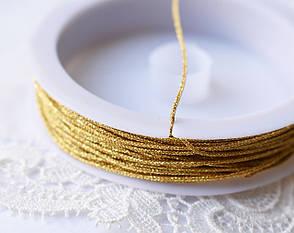 Шнур металлизированный плетеный, 0,8 мм, 1 м, золотистый