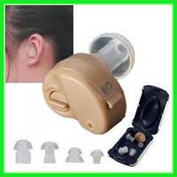 Мини слуховой внутриушной аппарат Xingma 900A с боксом для хранения Усилитель слуха