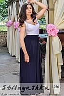 Вечернее платье в пол Мармеладка синяя юбка, фото 1