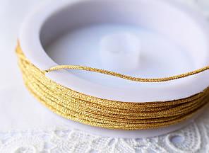 Шнур металлизированный плетеный, 1 мм, 1 м, золотистый