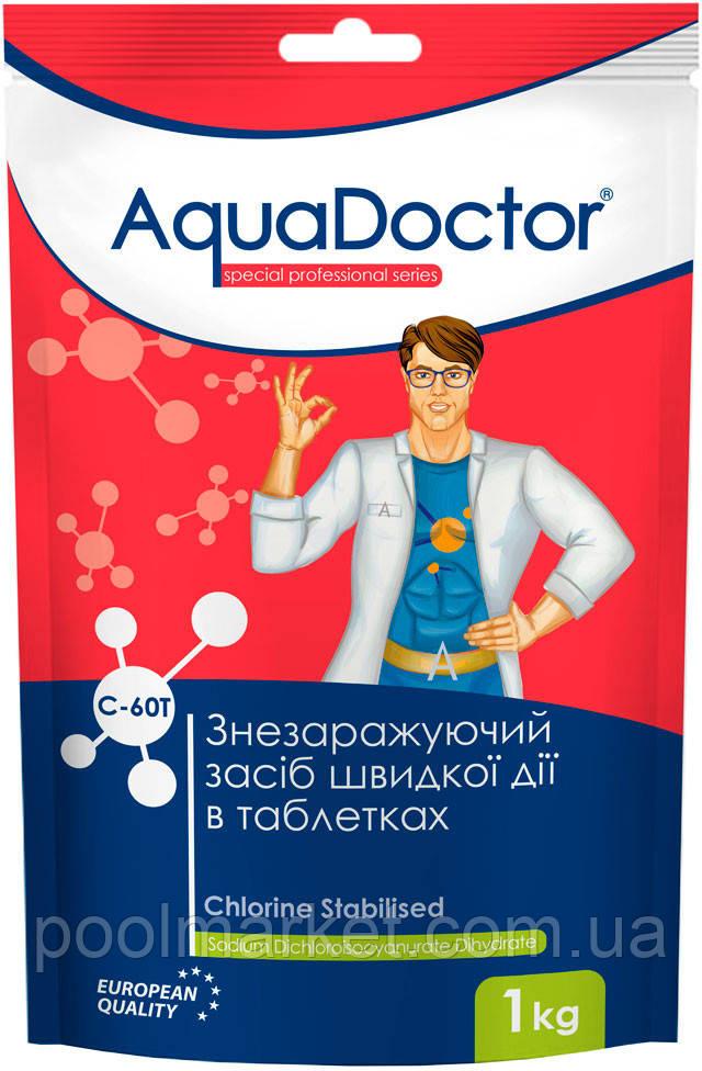 AquaDoctor C-60T 1 кг хлор быстрого действия