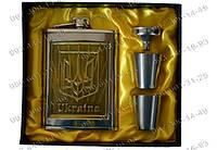 Подарочные Наборы Фляги GT-8011 Фляжка Украина 4 в 1 Металлическая Фляга+2 стопки+лейка Подарочные наборы