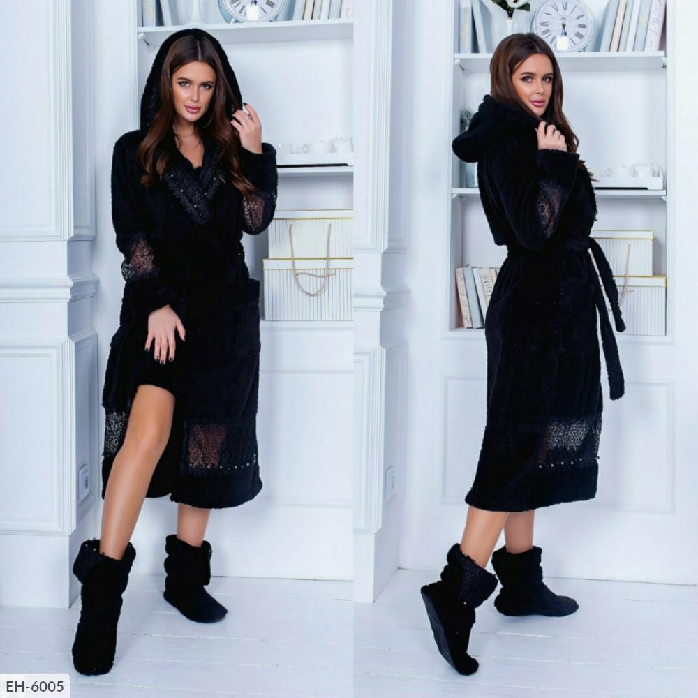 Красивый чёрный махровый длинный халат с сапожками с 42 по 48 размер