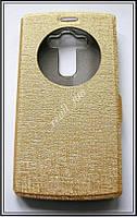 Золотистый Silk MC чехол-книжка Quick Circle для смартфона LG G4s H734, фото 1